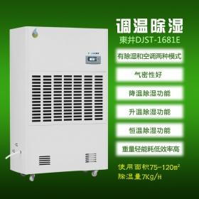 消防泵房除湿机,消防泵房自动抽湿装置