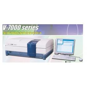 JASCO V-7000系列紫外可見近紅外分光光度計