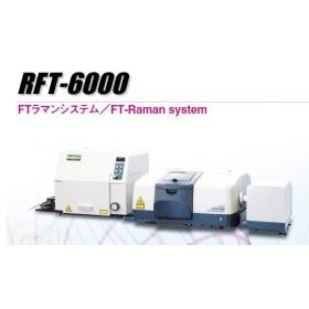 jascoRFT-6000傅立葉變換紅外拉曼光譜儀