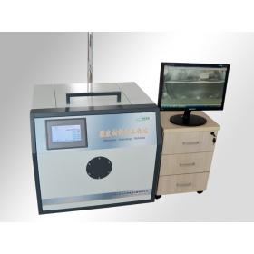 微波化学反应器WBMW-H2