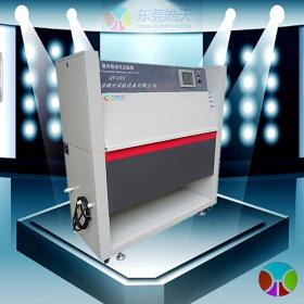 皓天紫外线耐气候老化试验机
