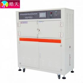 箱式紫外耐候试验箱