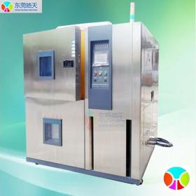 两箱式高低温冲击试验箱技术要求