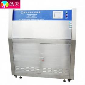 皓天设备DG-HT-UV3紫外老化试验箱
