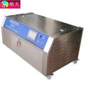 单功能紫外耐候试验机/试验箱/测试仪