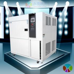 80L标准三箱式冷热冲击试验箱