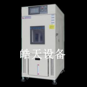 高低温交变测试仪 皓天设备高低温箱