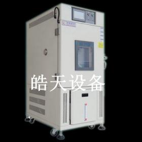 高低温湿热交变试验箱 触摸屏控制