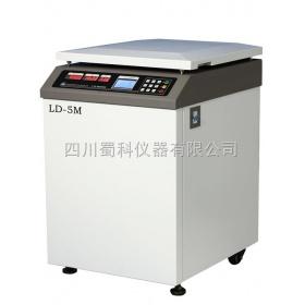 蜀科LD-5M立式低速冷冻离心机