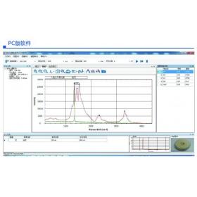 简智拉曼光谱分析软件