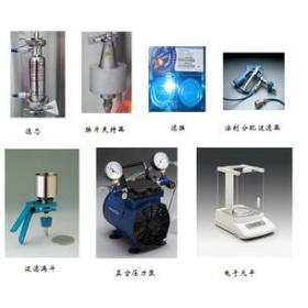 清洁度检测常用设备