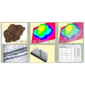 三維超景深數碼顯微鏡