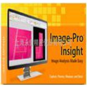 美国IPP显微图像处理
