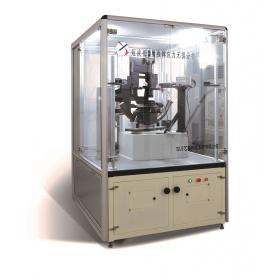 短波长X射线体应力无损分析仪-可定制