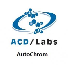 ACD AutoChrom online 色谱方法开发软件