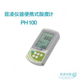 昆凌 pH100A 便携式酸度计