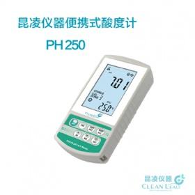 昆凌 便攜式酸度計 pH 250A