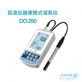 昆凌 DO250A  便携式溶解氧测定仪
