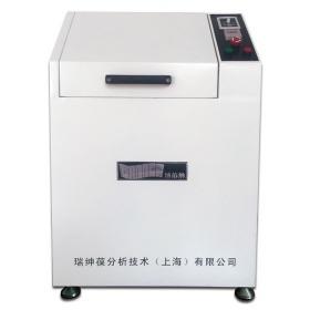 瑞绅葆液氮冷冻研磨机研磨食品解决方案-汤圆、士力架、豆干等
