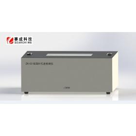 ZK-03 药用铝箔针孔度检测仪