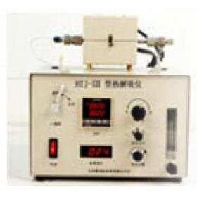 踏实热解吸仪BTJ-III型热解析仪