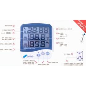 神荣 M288-CTH  壁挂式温湿度计