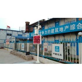 深圳奥斯恩施工工地扬尘实时在线监测系统