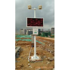 工地扬尘污染远程监控系统