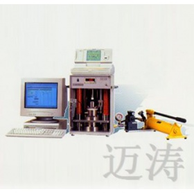 粉體阻抗測定系統 MCP-PD51