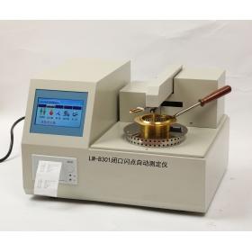 LM-B301闭口闪点自动测定仪