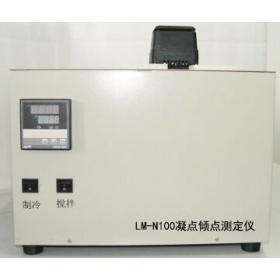 LM-N100凝點傾點測定儀