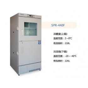 医用双温保存箱SPR-440F