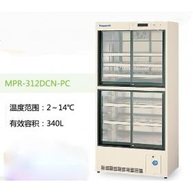 松下MPR系列医用药品保存箱