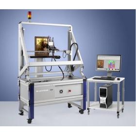 Bruker M系列微区X射线荧光光谱仪
