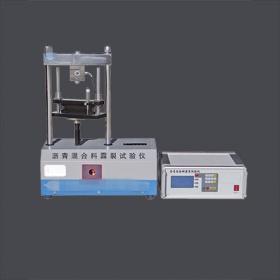 沥青混合料霹裂试验仪(屏显)