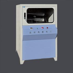 SY-0758乳化沥青旋转瓶磨耗仪