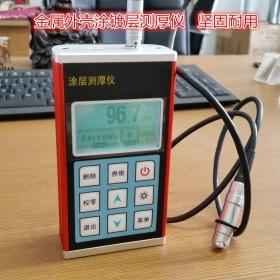 FCT200便携式涂(镀)膜层测厚仪