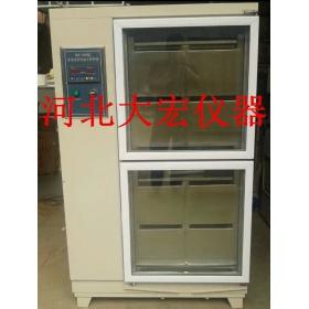 SBY-64B水泥试件恒温水养护箱