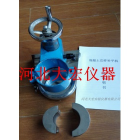 HBP-100芯样补平仪