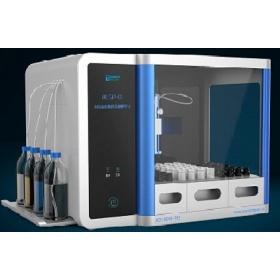 全自動液體樣品處理平臺