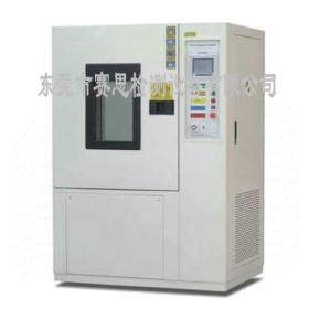 高低温转换湿热试验箱