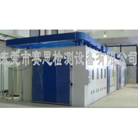 步入式高温低实验室