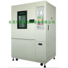 精密低温试验箱