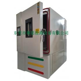 低温速冻试验箱