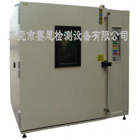 低温冻融试验箱
