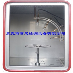 IPX9K高温冲水试验箱