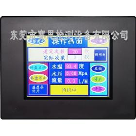 IP9K高温冲水试验箱