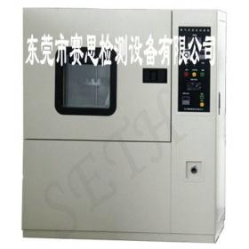 工业高温烘箱/烤炉