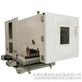 高低温快速温变振动综合试验箱