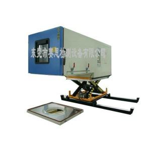 高低温湿热振动试验箱